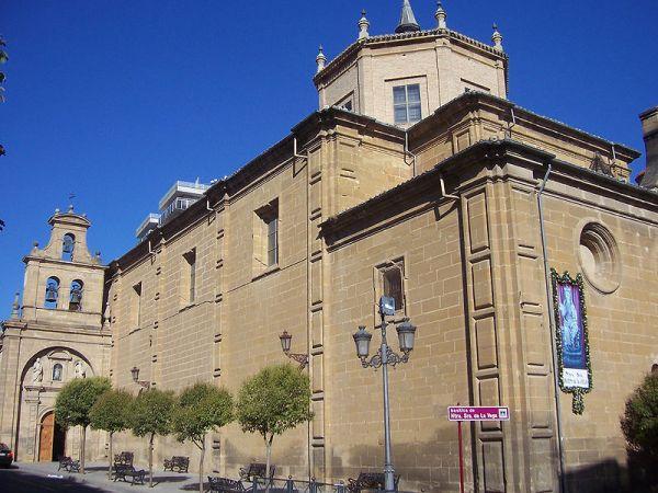 vista general de la basilica nuestra señora de la vega.